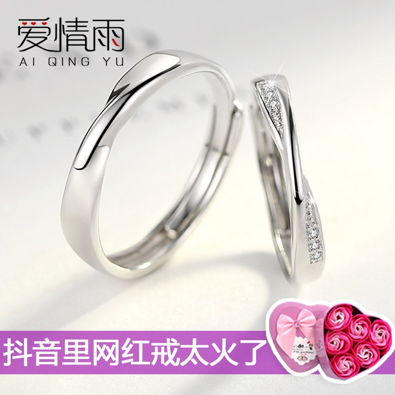Usd 78 50 Couple Ring A Pair Of Sterling Silver Ring Male Japan And
