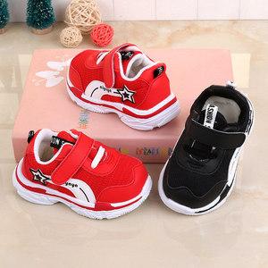 爱伢芽宝宝棉鞋冬男女2-3三4岁小童机能鞋软底加绒学步保暖运动鞋