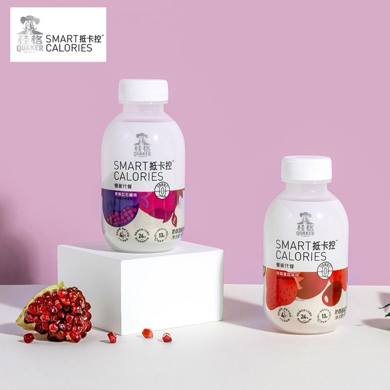 桂格小Q瓶水果味代餐奶昔粉兑换低轻断食热量饱腹食品6瓶装