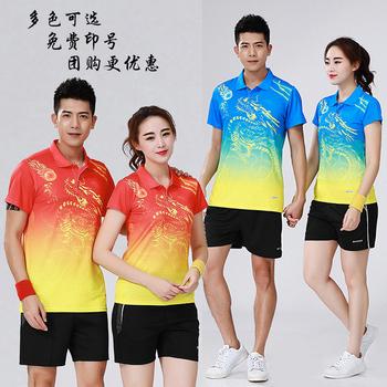Форма волейбольная,  Волейбол костюм китайский дракон лодка модельа движение служба мяч одежда бадминтон одежда настольный теннис одежда обучение одежда, цена 3329 руб