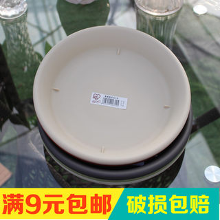 Alice circular flower pot base resin plastic pot tray drain pan pot tray chassis shallow tray