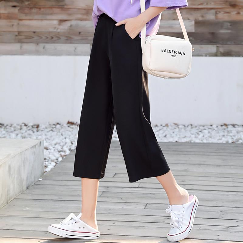 【圣多名妮】新款雪纺阔腿裤-优惠40元包邮
