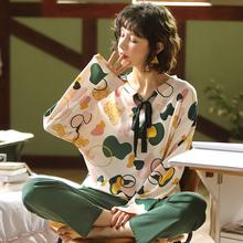 【俞兆林】纯棉长袖睡衣2件套