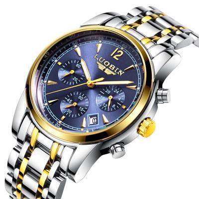 罗宾正品手表石英表钢带男表夜光防水腕表多功能计时时尚手表男