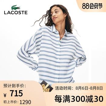 LACOSTE франция крокодил женщины весна мода свободный воздухопроницаемый полосатые рукава рубашка женщина |CF8404M2, цена 18657 руб