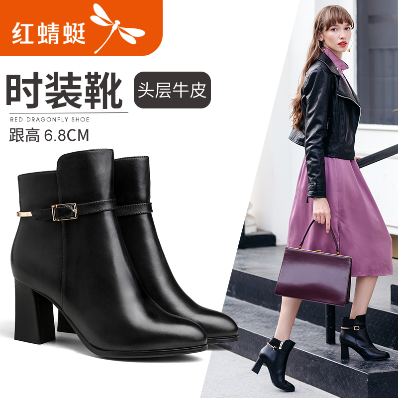 Red Dragonfly female boots winter 2018 New thick with elegant career in the tube female boots high heel female boots