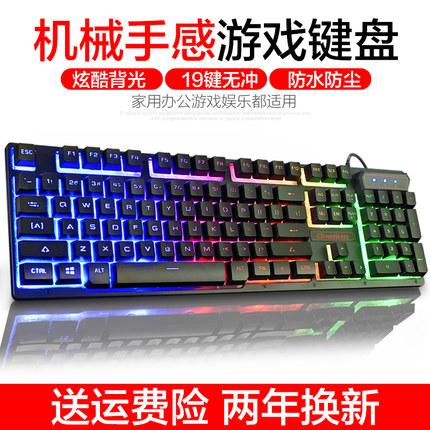 钳形万用表38,发光键盘 13.8,节能灯1.9