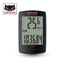 CATEYE cat eye Chinese large screen wireless code table