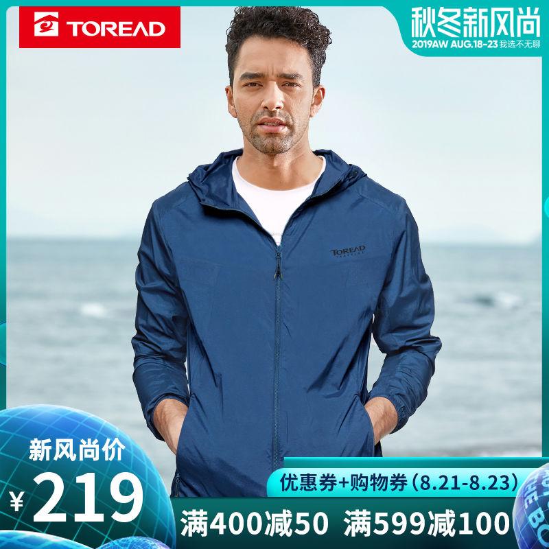 探路者透气衣男女夏季户外超薄防晒款UPF40+防紫外线外套皮肤服衫