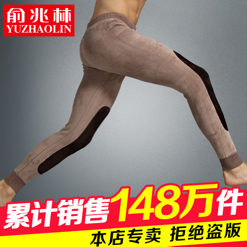 Men's warm pants thickening plus velvet pants pants pants tight leggings cotton pants pants shorts single winter pants