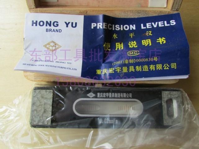 Уровень лазерный Аутентичные Чунцин Хунъюй слесарь статье формула 100/150/200/250/машины 300mm коробка