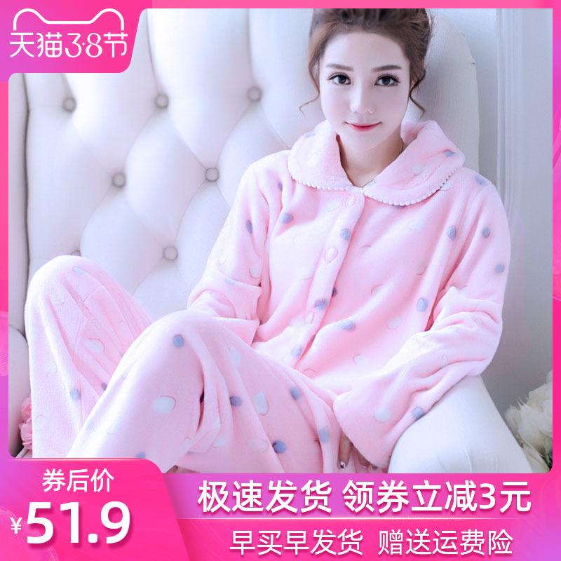 Flannel đồ ngủ nữ mùa thu và mùa đông hai mảnh dài tay dễ thương cardigan ve áo lông cừu san hô cộng với kích thước dịch vụ nhà - Bộ Pajama