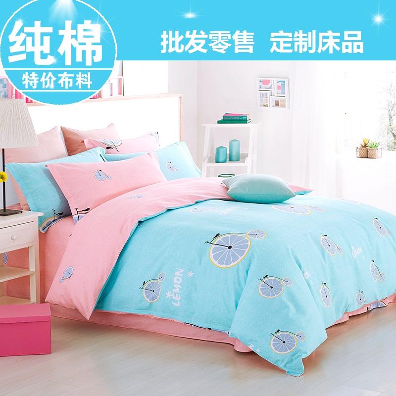 2,35 метра в ширину чистый хлопок Ткань наклонная принт хлопок Специальная кровать верх Одеяло принадлежности 4 предмета полностью хлопок ткань