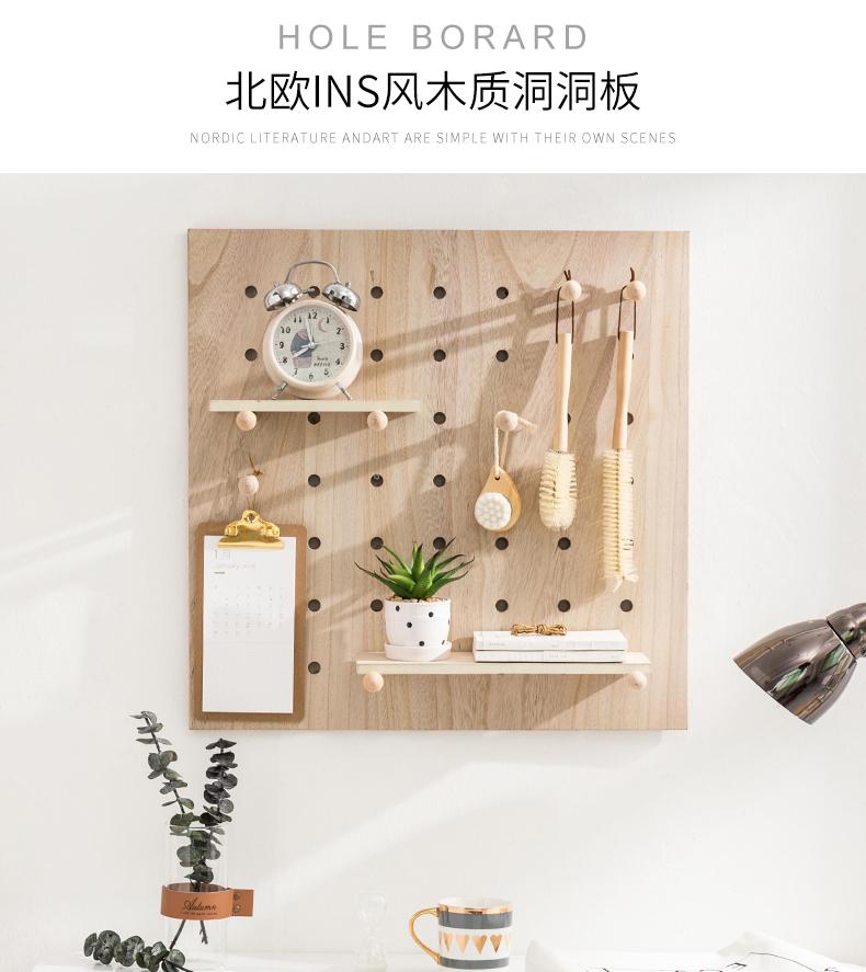 〖洋碼頭〗ins風個性牆面軟裝飾品創意置物架掛飾簡約現代牆上收納架壁掛小 fjs540