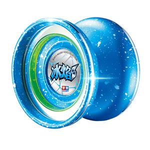 悠悠球奥迪双钻火力少年王金属花式比赛专用溜溜球光子精灵冰焰s
