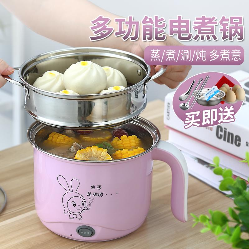 多 功能 料理 鍋