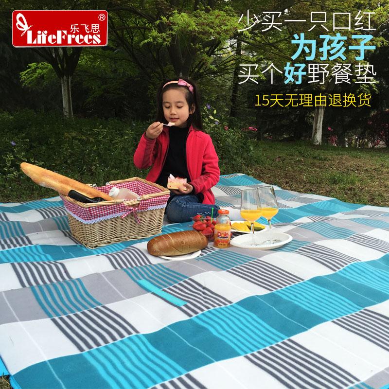 Протектор молодежь тур парк пикник подушка влага портативный ребенок газон ковер сгущаться на открытом воздухе коврик пикник ткань