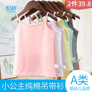 Children's craft vest female cotton girls small vest development primary school students wearing 3-15 years old girl bottoming