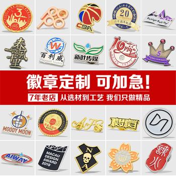 Металл знак сделанный на заказ знак стандарт медаль стандарт logo компания эмблема школа эмблема годовщина валюта эмблемы награда глава индивидуальный, цена 1585 руб