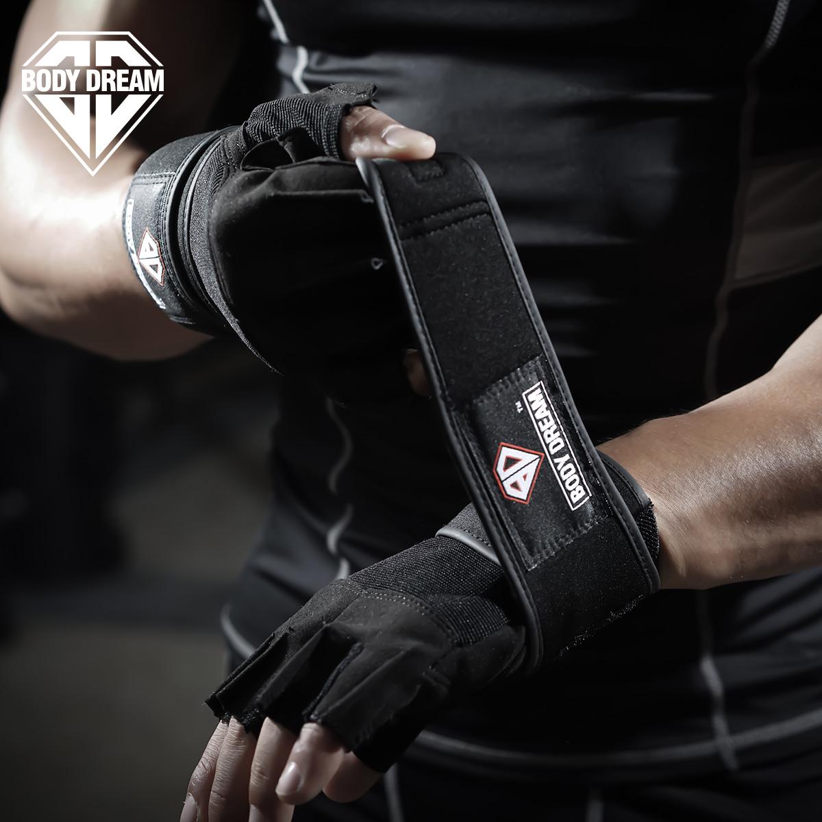 BodyDream люди половина пальца фитнес перчатки движение защитное снаряжение запястье сильный и красивый тяжелая атлетика гантель скольжение