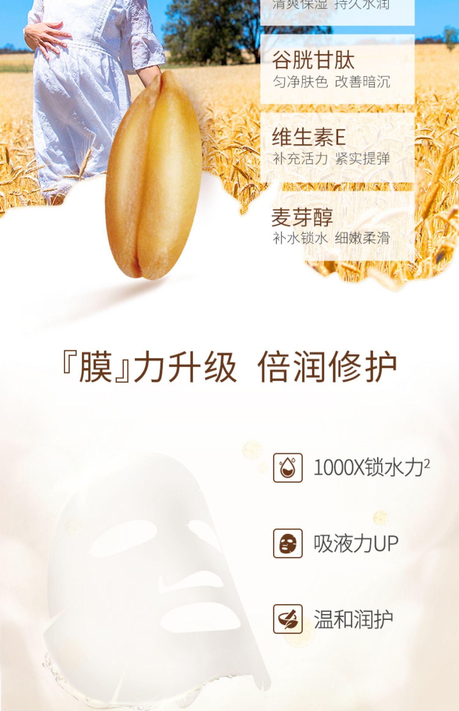 袋鼠妈妈孕妇面膜20片 天然补水保湿 哺乳期护肤品官网旗舰店商品详情图