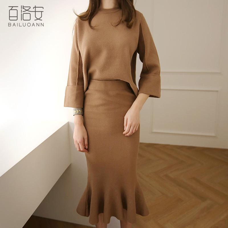 百洛安秋冬新款时尚气质毛衣+鱼尾半身裙两件套针织套装女装时尚