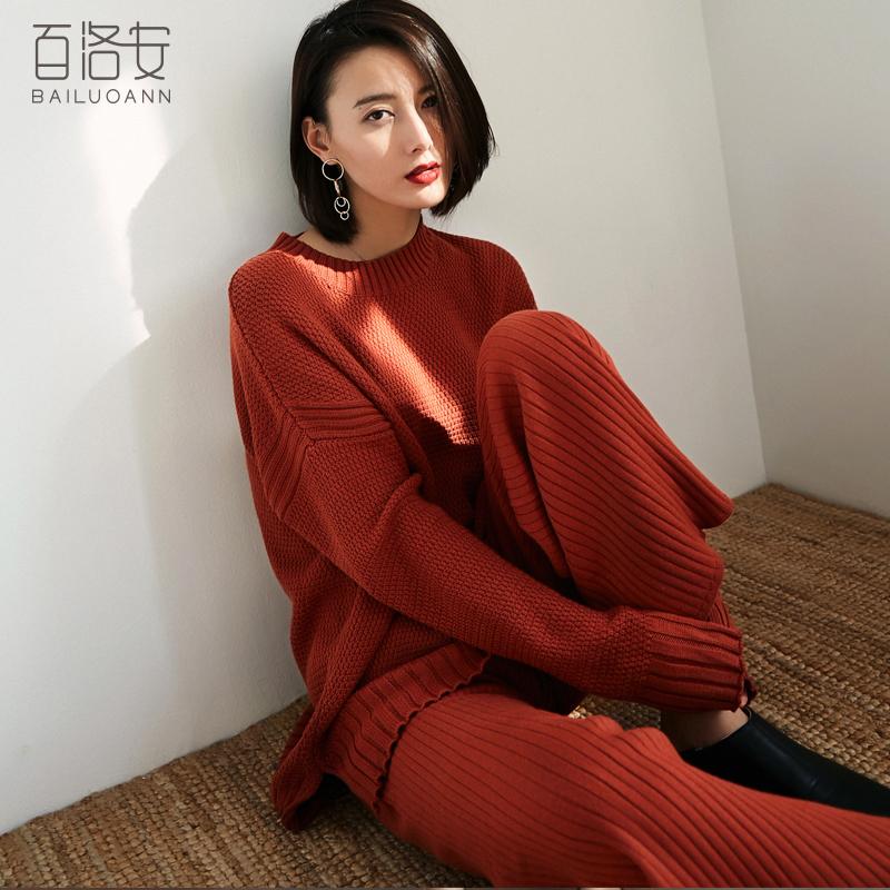 百洛安时尚毛衣套装2017秋冬新款两件套长袖针织衫毛衣阔腿裤套装