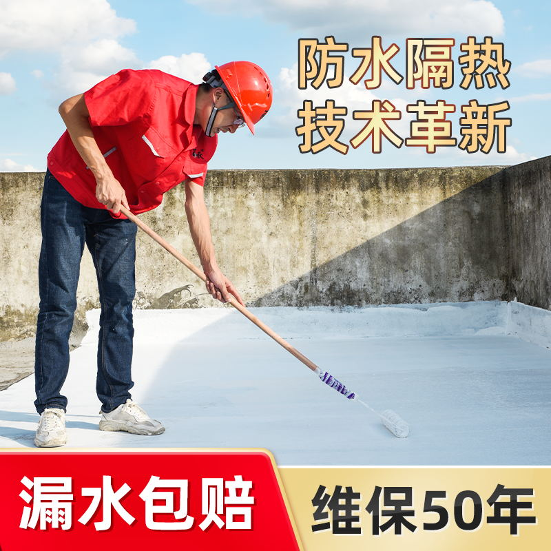 Building roof waterproof insulation coating ACRYLIC interior and exterior wall waterproof paint trap glue king bathroom waterproof material