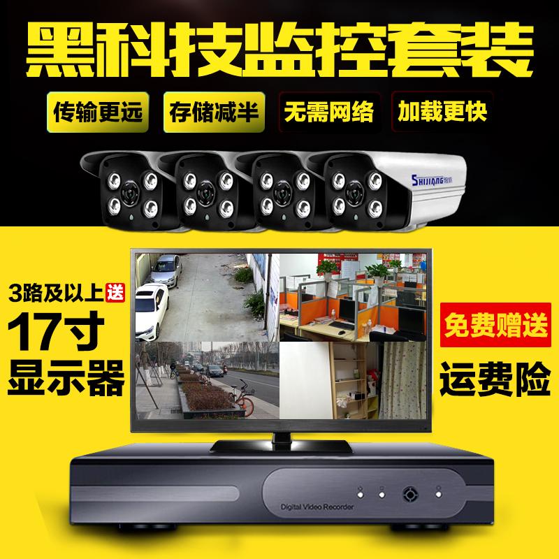 Супермаркеты завод poe видео монитор камеры оборудование монитор устройство hd установите домой на открытом воздухе на открытом воздухе ночное видение