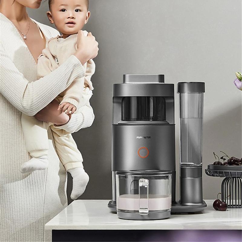 九阳Y88全自动蒸汽清洗静音破壁料理全自动家用多功能养生豆浆机
