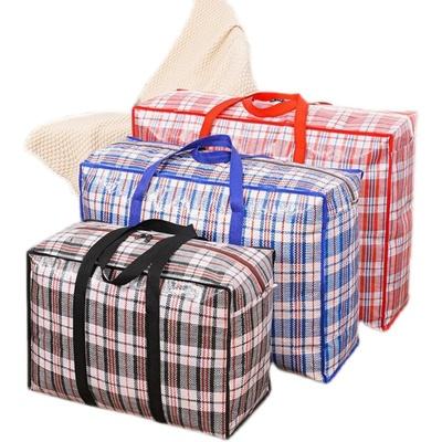 编织袋搬家袋被子麻袋防水蛇皮袋大容量整理收纳袋行李袋打包袋