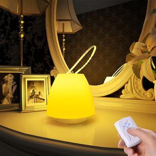 创意插电充电遥控台灯小夜灯