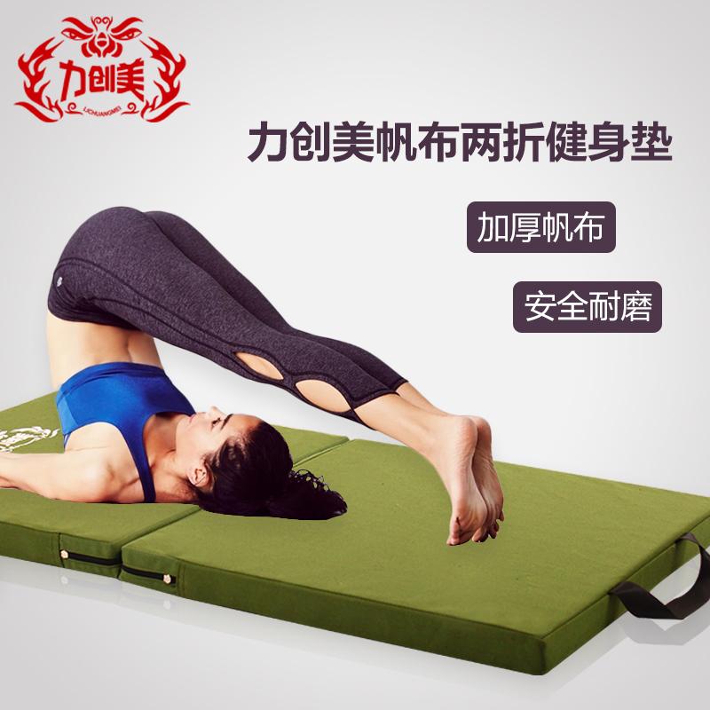 Сила создать прекрасный холст два раза сложить танец гимнастика пустой поворот подушка школа физическая культура коврик скольжение бездеятельный начало подушка