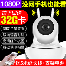 IP-камера Bodvsion 1080P Wifi