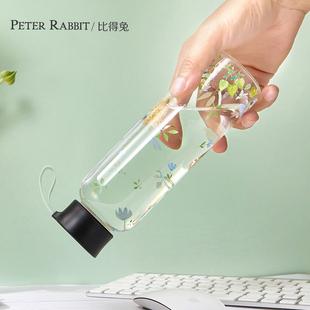 比得兔网红INS耐热透明玻璃杯