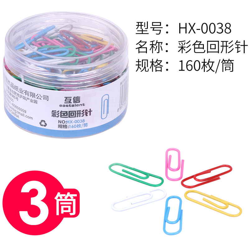Color Paper Clip 3 Cylinders About 480
