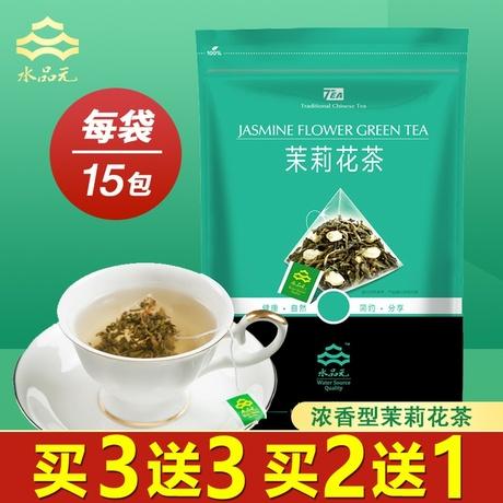| Цена 1188 руб | Жасминовый чай в пакетиках с сильным ароматом пакет Травяной чай бесплатная доставка по китаю Пакетированный чай Интернет-кафе развлекательный