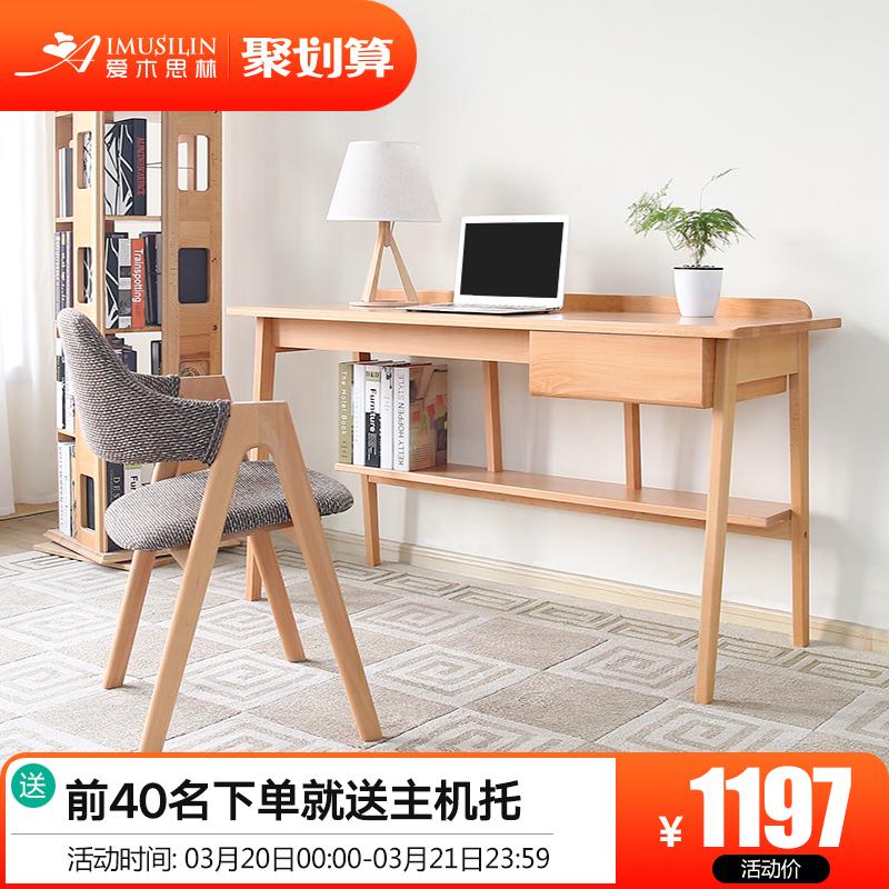 Любовь дерево мысль лес все деревянные письменный стол книжная полка сочетание 1.4 метр японский простой компьютерный стол стол книга дом мебель