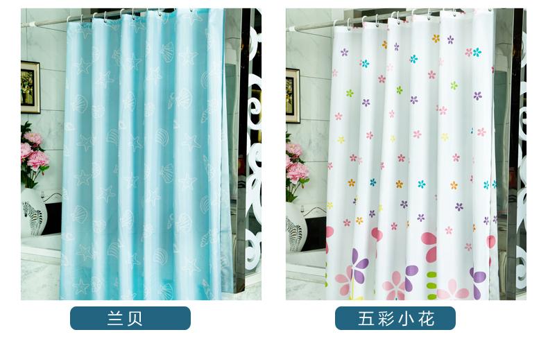 浴帘防水加厚伸缩杆浴帘杆窗帘杆浴室帘杆免打孔直杆型浴帘杆套装