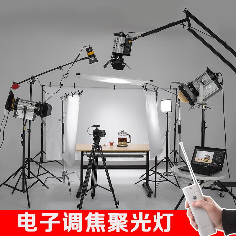 貝陽LED聚光燈150W大功率微電影燈光視頻燈常亮補光燈專業影視拍攝像機冷光調光演播室內攝影攝像人像非鏑燈
