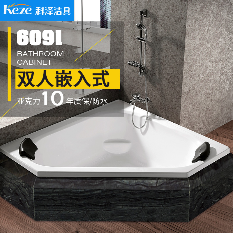 USD 1007.28] Kee triangle bathtub acrylic embedded sitting corner ...
