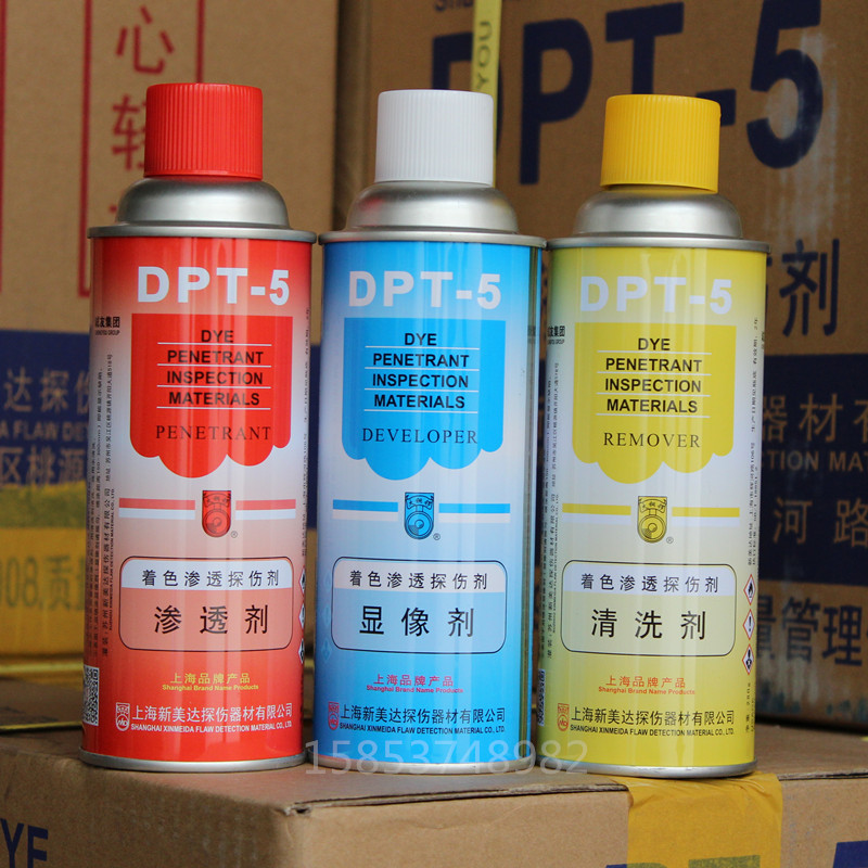 New meida DPT-5 coloring penetration testing agent sleeve cleaning agent  penetrant three-dimensional copy number scanning imaging agent