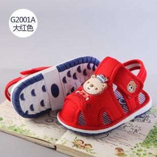【抖音同款】宝宝夏季学步凉鞋儿童凉鞋