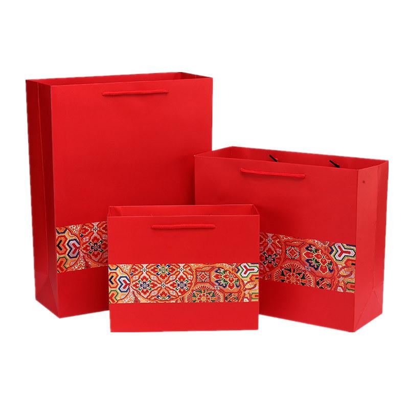 简约中国风结婚礼品袋纸袋手提红色超大号生日包装袋礼袋子定制做