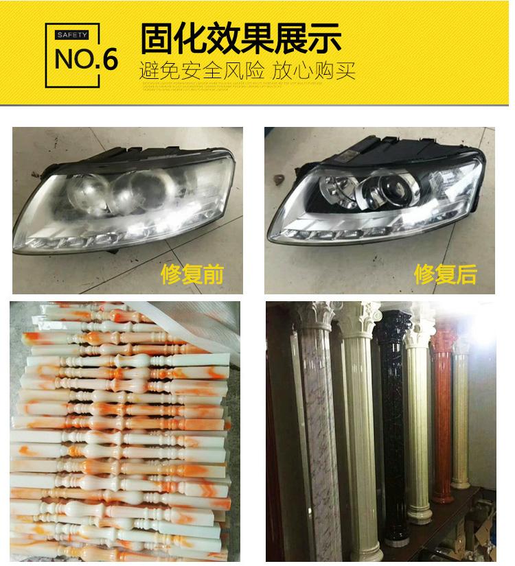 烘干固化设备_包邮1kwuv固化机紫外线uv固化机手提固化机1kw3kwuv光固机固化灯