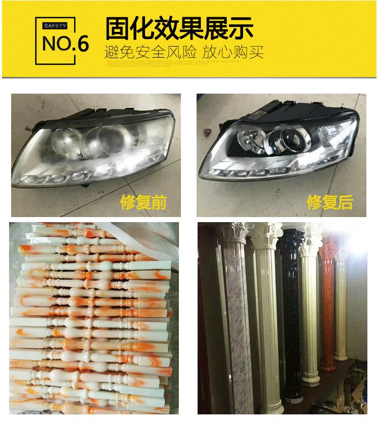 小型烤箱_厂家uv光固化机紫外线uv机便携式uv
