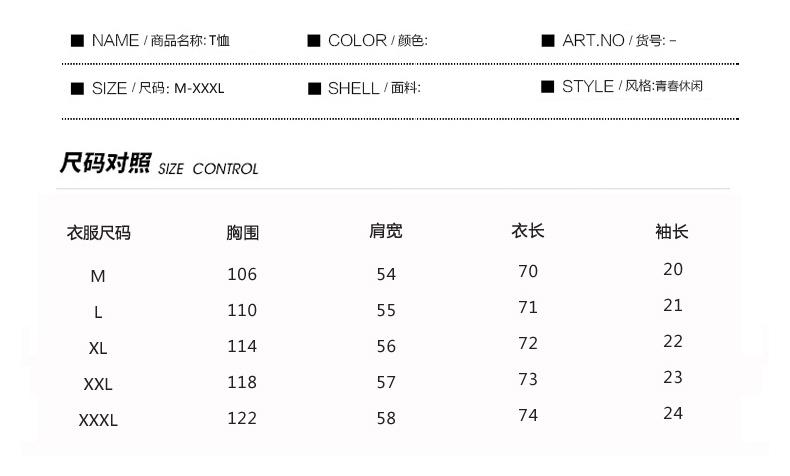 韩版宽松短袖套装男2020夏季学生休闲T恤两件套312B-4-3044-P50