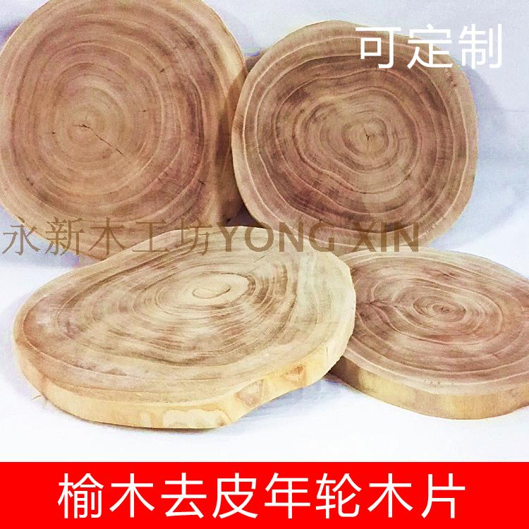 Natural Elm Transverse Ring Wood Chips Elm Logs Pile Model