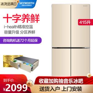 Skyworth / Skyworth BCD-415 hai cánh mở tủ lạnh bốn cửa nhiều loại tiết kiệm năng lượng hộ gia đình