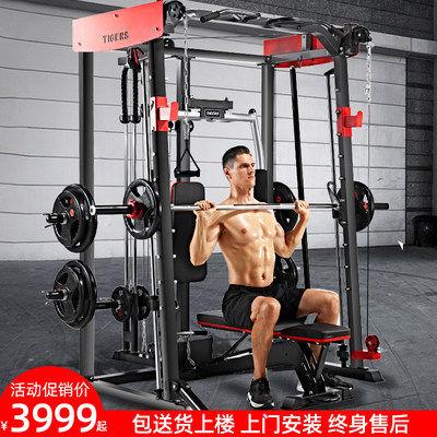 Smith machine gantry fitness equipment set combination home integrated trainer big bird deep 卧 卧 推 架